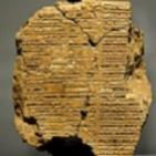 ENIGMA EXPRESS: Los versos perdidos del rey Gilgamesh