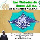 Las Virtudes del Imam Ali a.s. en la Suplica Nudbah y actos recomendables del dia del Viernes