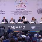 PABA+40 en Argentina