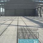Mesa redonda 'Aprendiendo de otras experiencias, modelos efectivos y casos de éxito', Casa de las Musas