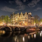 ENIGMAS EXPRESS: Himno de los Países Bajos