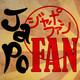 JapoFan #3 19-11-19