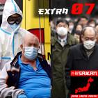 Extra 07 - El coronavirus y cómo afecta a las sociedades española y japonesa + bonus con entrevista