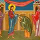 Jesús de Nazaret el exorcista. Exorcismos en la antigüedad y en la actualidad. A. Tirado y G. Jofré Prog. 404 . LFDLC