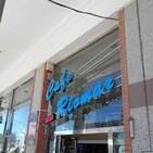 Se pide cuarentena a los clientes de la cafeterÍa riomar de castro-urdiales