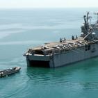 PTMyA T2E22: Proyección de fuerzas desde el mar