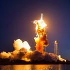 Accidentes en el Espacio #documental #podcast #universo #ciencia
