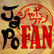 JapoFan #2 12-11-19