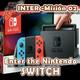 Inter-misión 02: Enter the Nintendo SWITCH