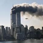 Fuera de control: El World Trade Center