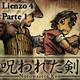 Norowareta Ken - Lienzo El Coleccionista - Parte 1 El Tendero
