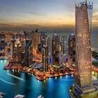 La historia de los Emiratos