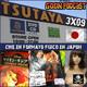 LMG 3x09: El cine en formato físico en Japón