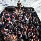 Australia Navarro: Hay una pasividad absoluta en el Gobbierno de Torres