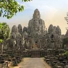 Expedición al pasado: El templo de la muerte