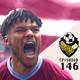 Ep 146: El análisis de Griezmann, Europeo Sub 19, Análisis Aston Villa Premier League