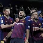 SCRM - El Villarreal asusta al líder (J81)