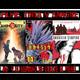 Filme, Tinta Y Sangre #6- Y El Humano Se Vuelve El Menú #ADN Network