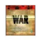 La guerra secreta-2 Hardy Amies