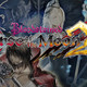 Indieteca 1x 30: Especial saga Bloodstained. Parte 3: Curse of the Moon 2