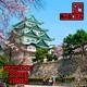 Lugares de Japón: Nagoya | Japonizados Podcast 2x7