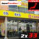 2x33 - Tiendas de videojuegos, manga, anime, figuras, etc. En una al sur de Osaka y os describo todo lo que ofrece...
