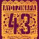 A 2 años de los desaparecidos de Ayotzinapa.