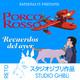 Reto Studio Ghibli - Recuerdos del ayer + Porco Rosso
