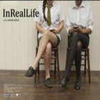 InRealLife (la red)
