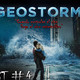 Podcast / Reseña #4 - Cine Catastrófico: Cuando controlas el cine llega el cine catastrófico, Geostorm de Dean Devlin