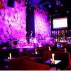 El Lounge de Densho 0010