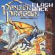 "Flashback No.177 ""Panzer Dragoon"""