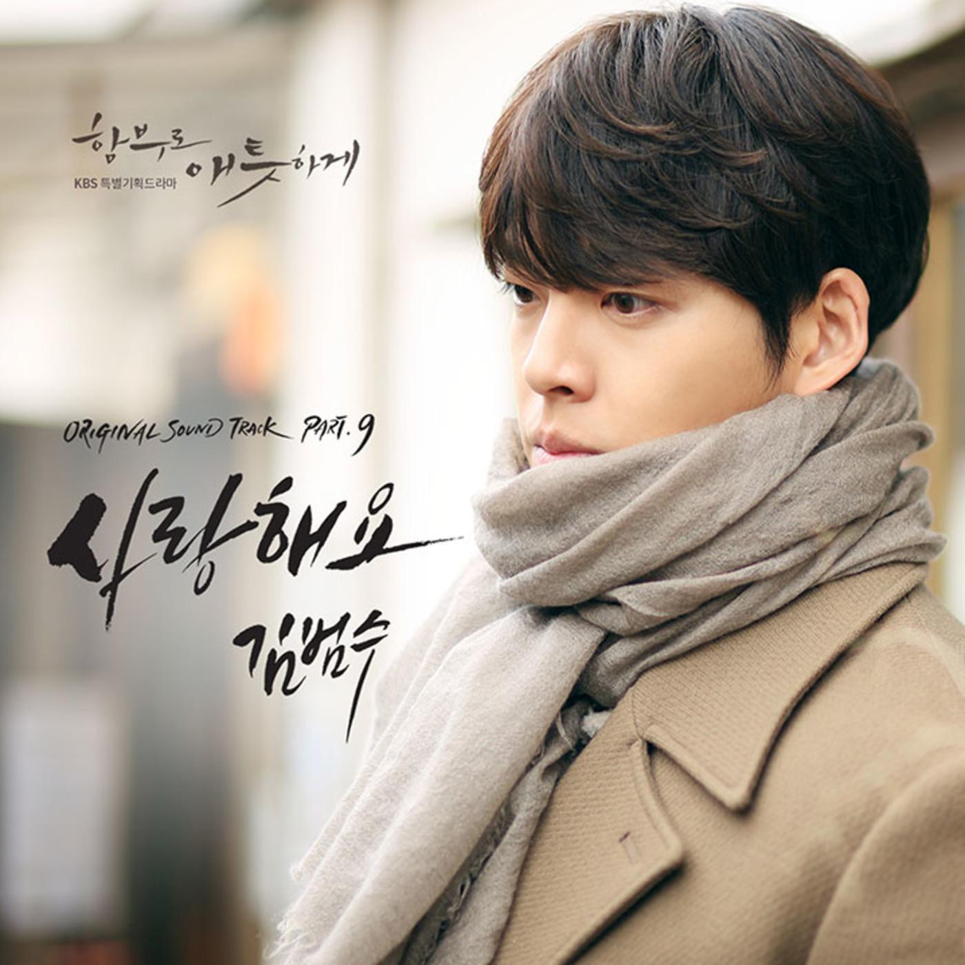 Kpop Playlist OST August 2016 Mix