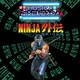 Musica Pixeleada - Ninja Gaiden (NES)