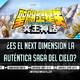 9x02 ¿Es el Next Dimension la auténtica Saga del Cielo? - Debate en VIVO