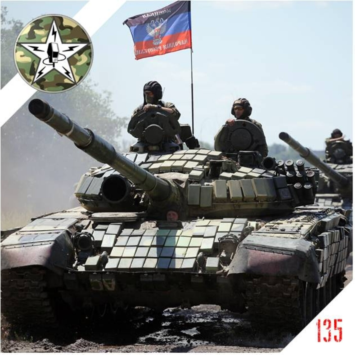 CBP#135 Crisis del Donbáss 2. Fuerzas enfrentadas 2014 - Ucrania Rusia Guerra Maidan