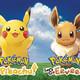 Mi modesta opinión: Lets' Go Pikachu/Evee