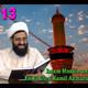 Capitulo 13, Imam Husain a.s en El libro Kamil Az.ziarat, Sheij Qomi