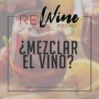 ¿El vino se puede mezclar?