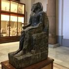 Secretos del museo egipcio de El Cairo