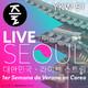 YKW 51: LIVE desde Seúl [1er Semana de Verano en Corea]