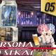 Persona No Sekai Super Dry 05
