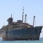 Misterios en las profundidades: Moisés y el Mar rojo · Triángulo de las Bermudas · Barco fantasma