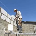 Construcción de viviendas en Manatí