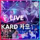 YKW 60: [LIVE] KARD en Monterrey, Mx. Comeback de Super Junir & Debút de SuperM