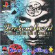 Generación Princo S01x01 - Broken Sword