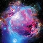Calor molecular a 100 K en la nebulosa de Orión y Somos Científicos ¡Sácanos de Aquí! Miriam García- IFF-CSIC. 393 LFDLC