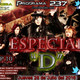 "ESPECIAL de ""D"" (Minoreba Rock 237)"