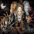 Retrocast 079 - Castlevania Symphony of the Night