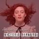21-3 Victoria Bernardi fue telonera de Paul McCartney y habló con Descontracturados
